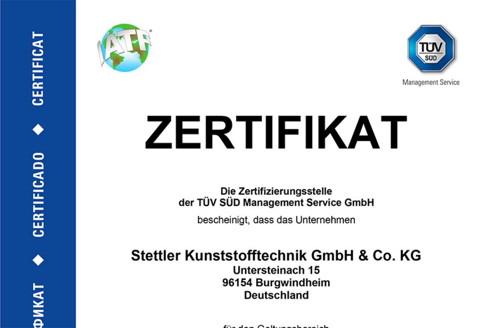 Zertifizierung nach IATF 16949